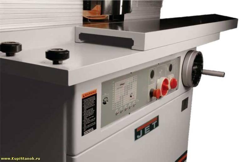 JWS-2900