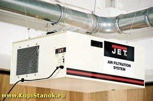 AFS-1000B