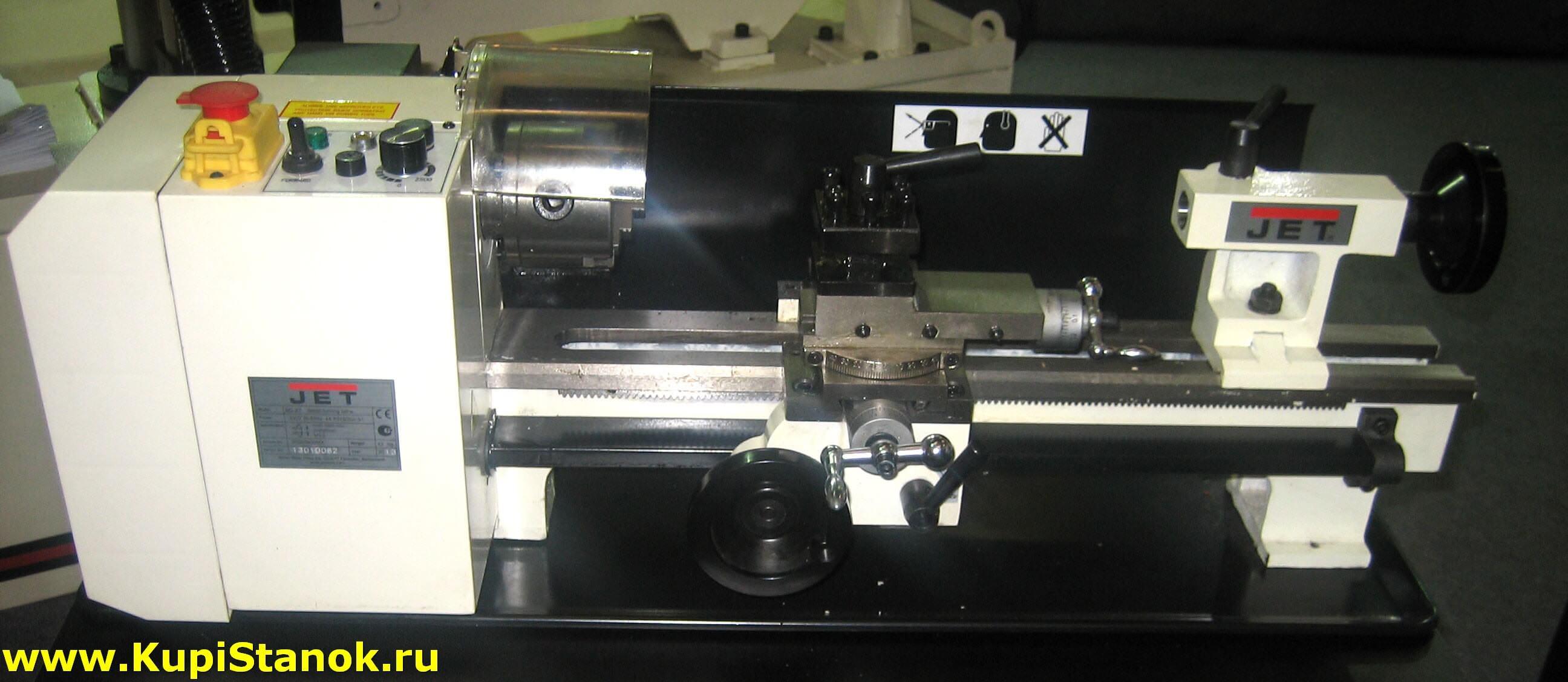 BD-X7