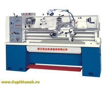 LAMU-1000P/400