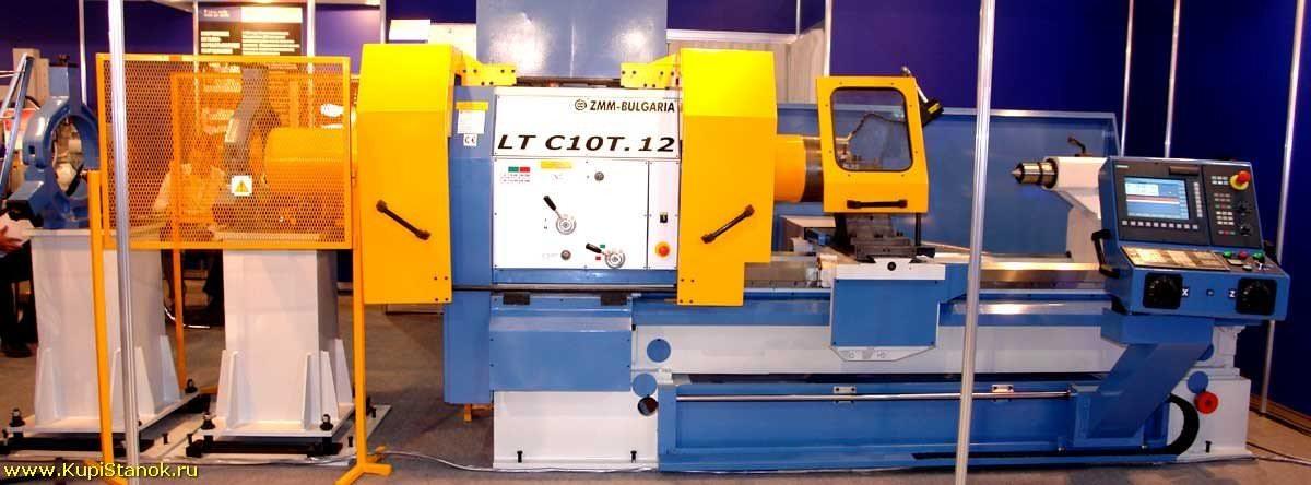 LTC10T.12/1500