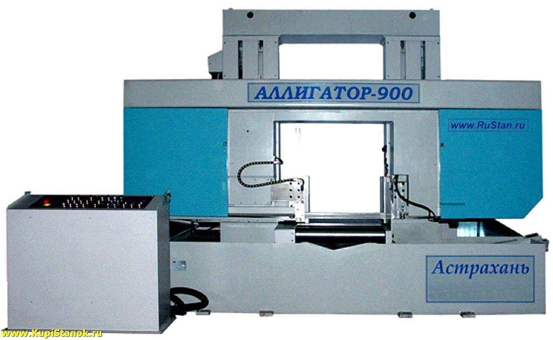 Аллигатор-900