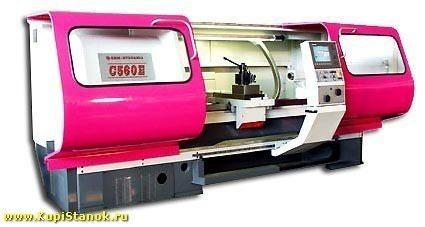 C560C
