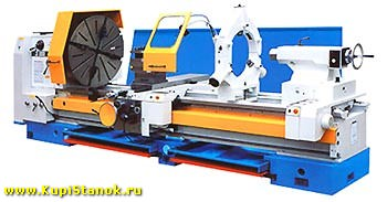 CU1250
