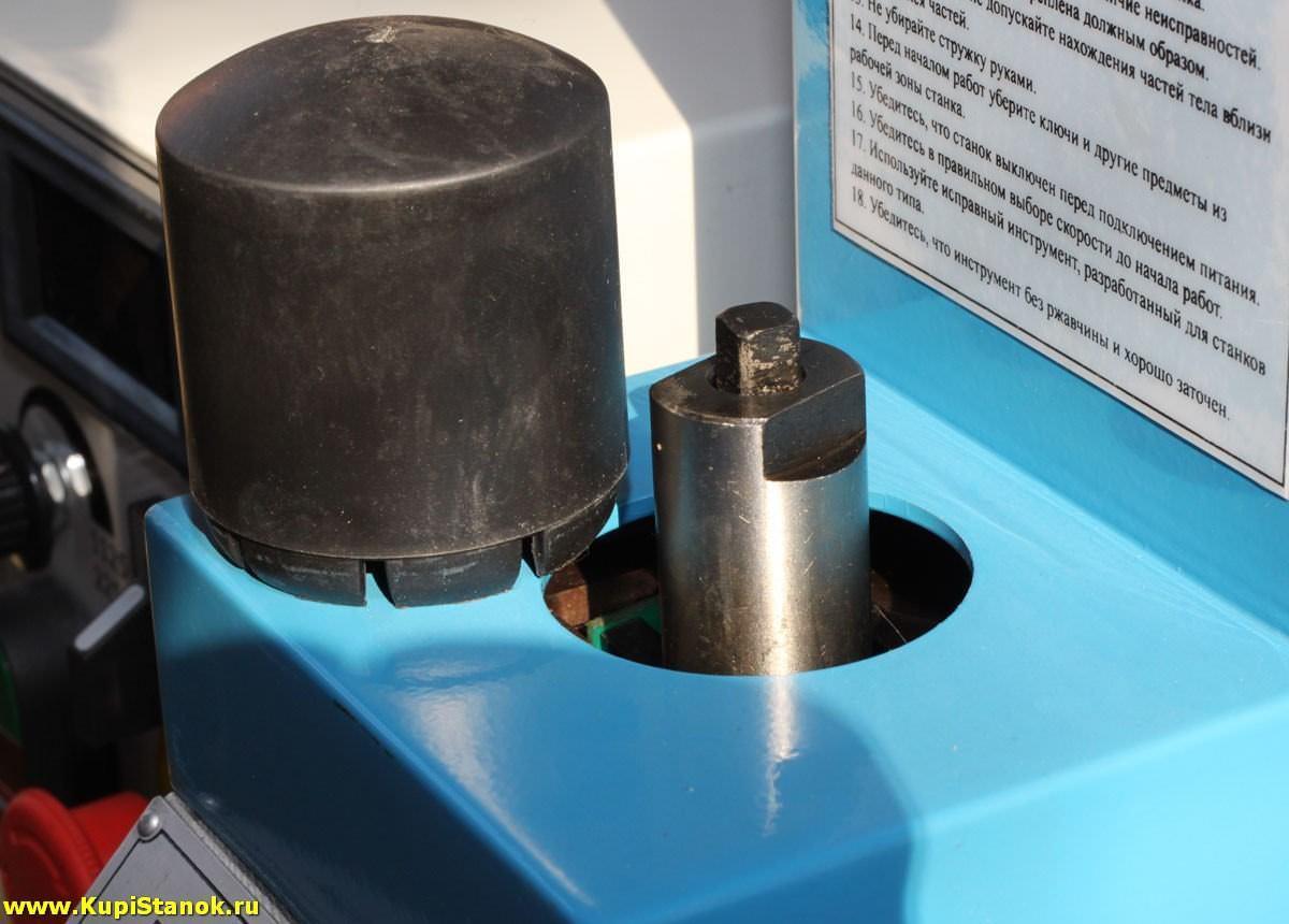 ВМД-25В (WMD25V)