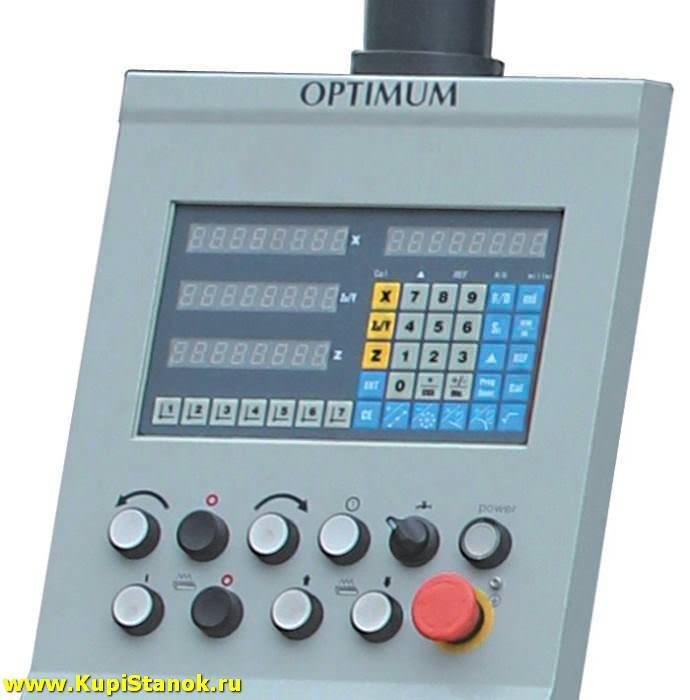 Opti MT100