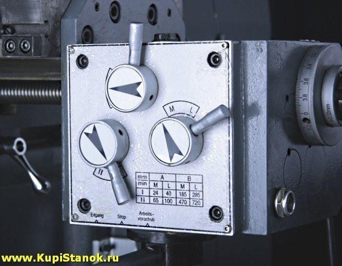 Opti MT50