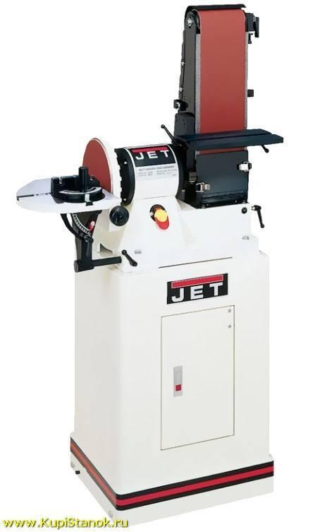 JSG-96