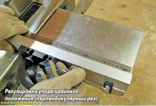 JKM-300 Perfomax