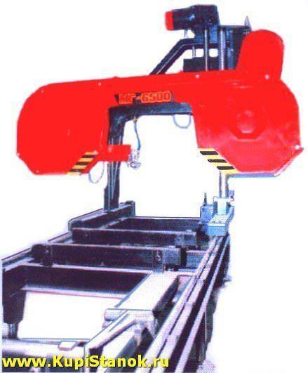 МГ 6500М
