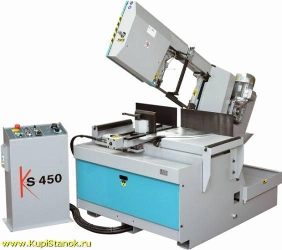 KS 450