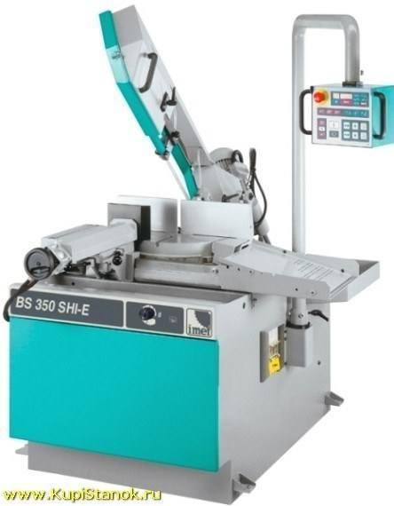BS 350 SHI-E