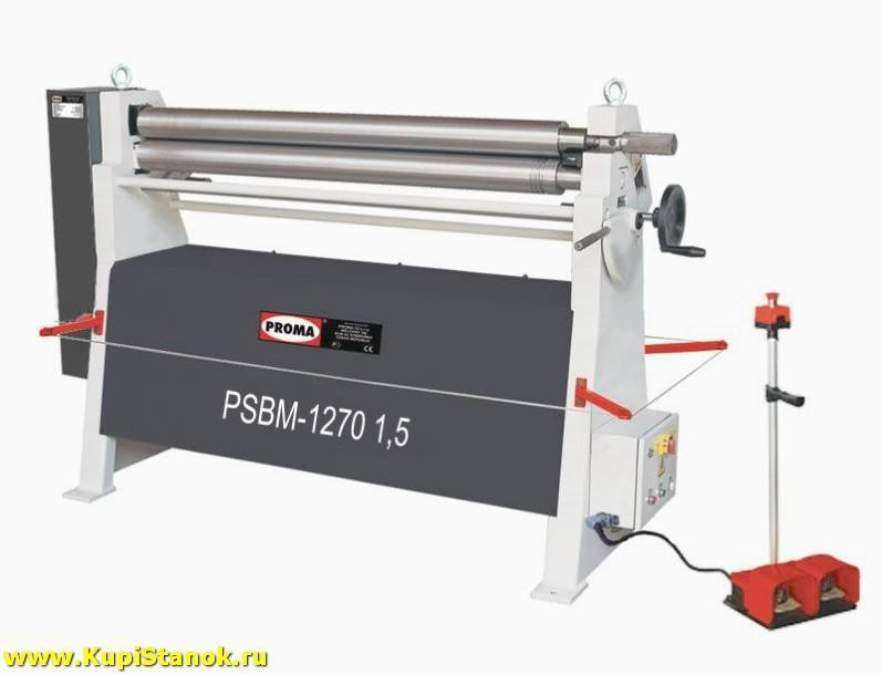 PSBM-1270-1,5