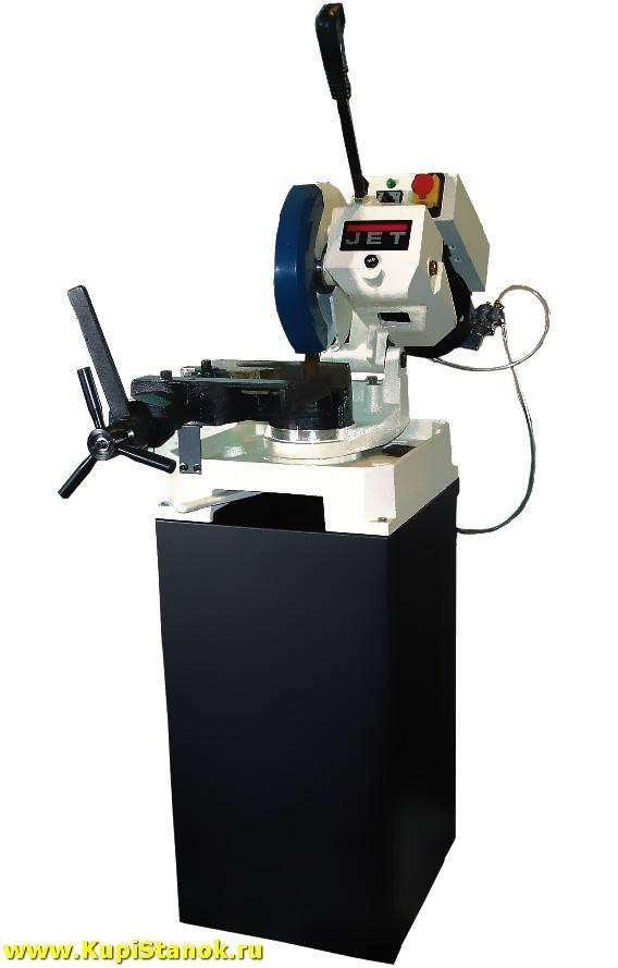 MCS-275M