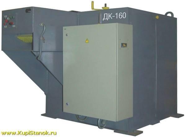 ДК-160