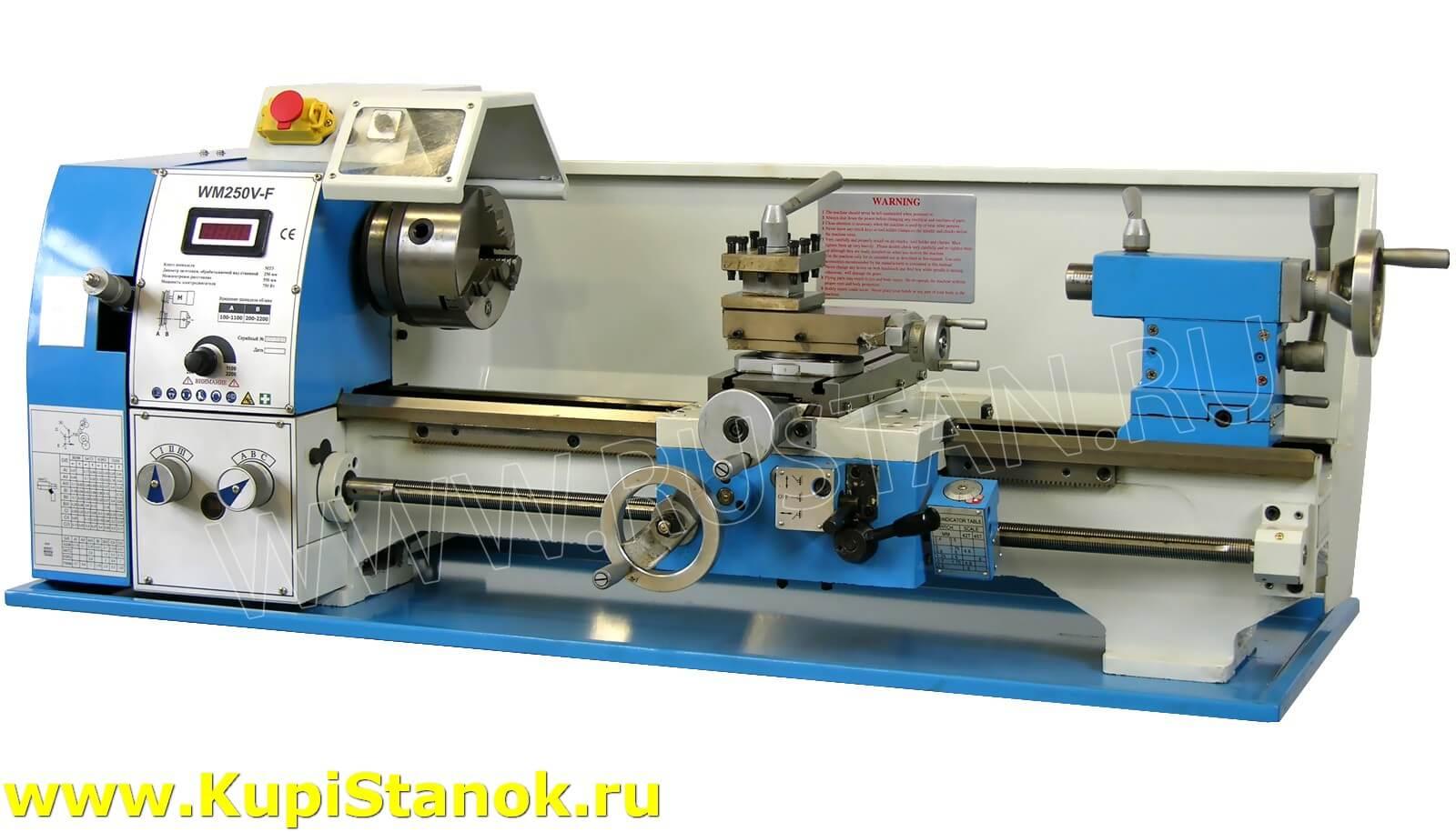 ВМ-250V-F Универсал