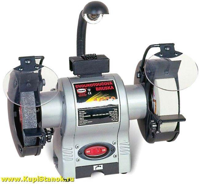 BKL-1500