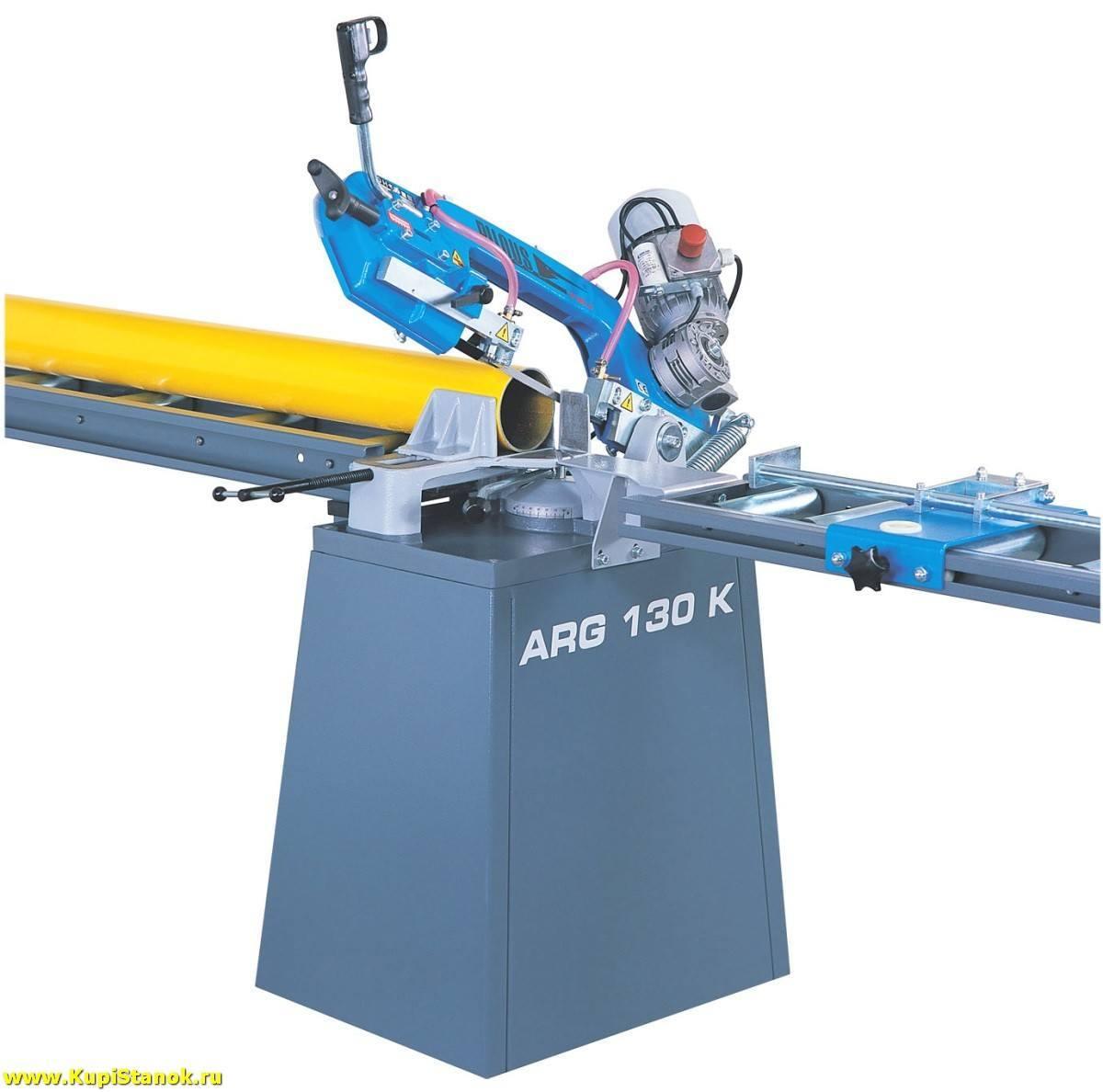 ARG 130 K 380V