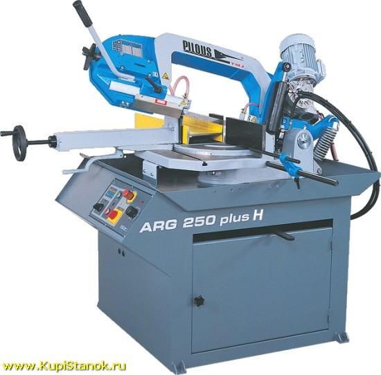 ARG 250 PLUS H