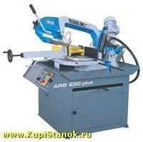 ARG 250 PLUS