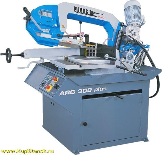 ARG 300 PLUS H