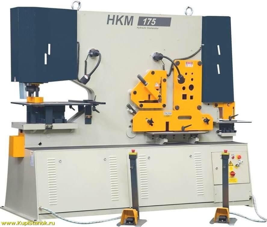HKM 175