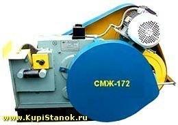 СМЖ-172 НА40М
