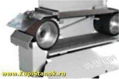 Opti BSM 150