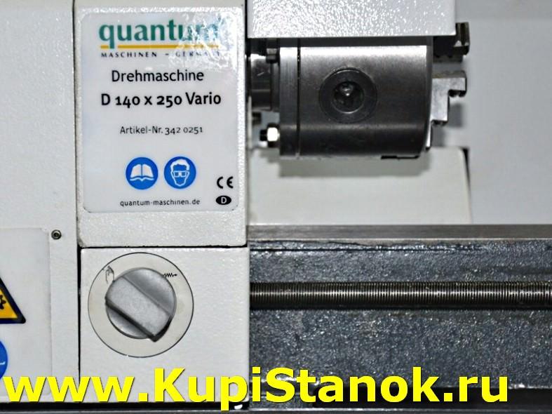QUANTUM D140x250 Vario