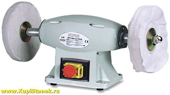 Opti PSM 250