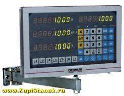 Opti D460x1000 DPA