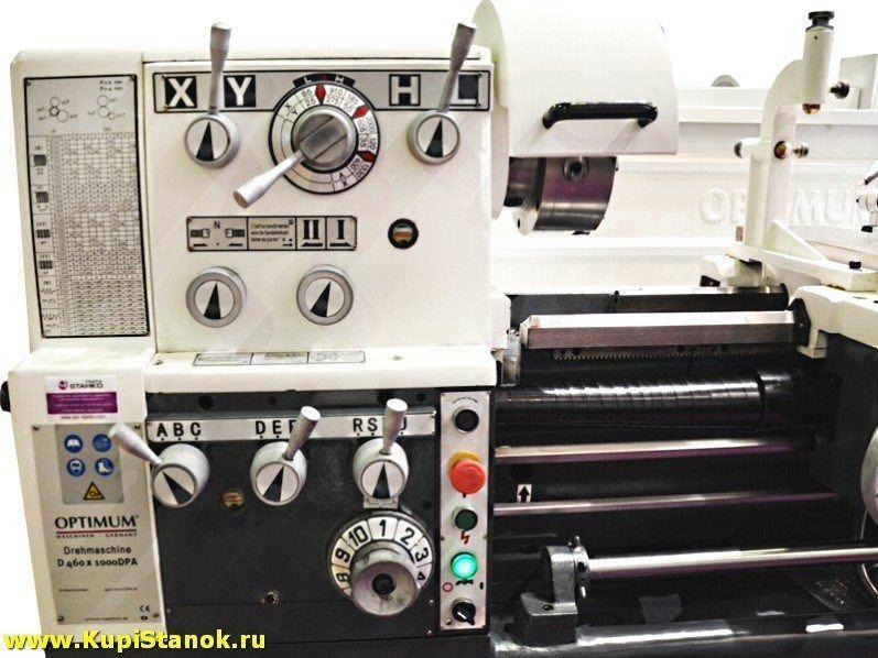 Opti D460x1500 DPA