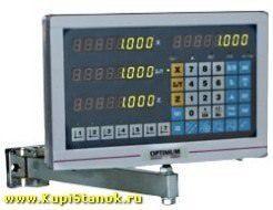 Opti D660x3000 DPA