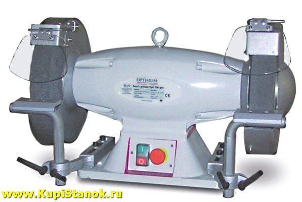 Opti SM250