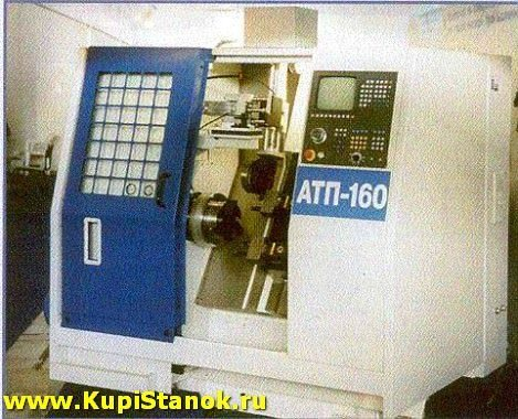 АТП-160
