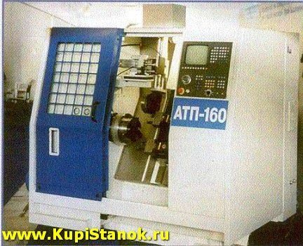 АТП-200