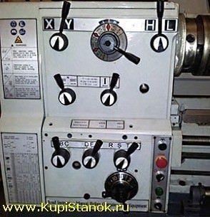 SPF-1000PHS