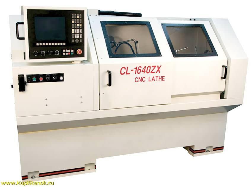 CL-1640ZX CNC