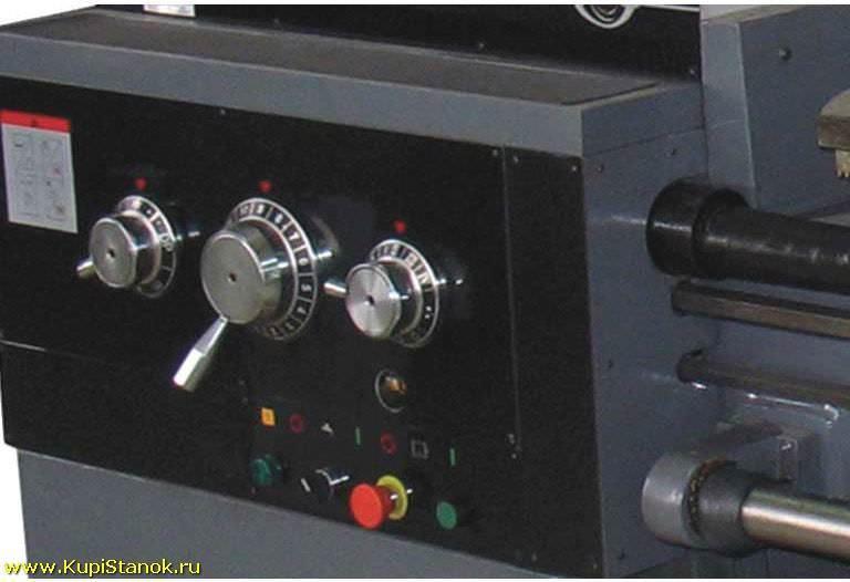 GH-2060ZH DRO RFS