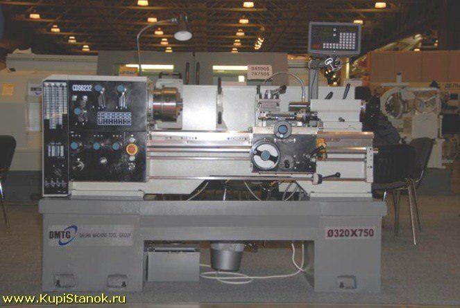 CDS6132/750