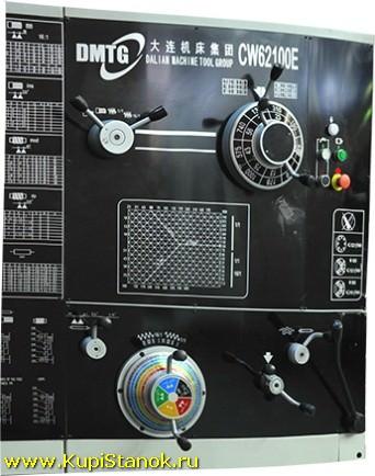 CW61100E/3000