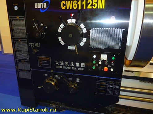 CW61125M/2000