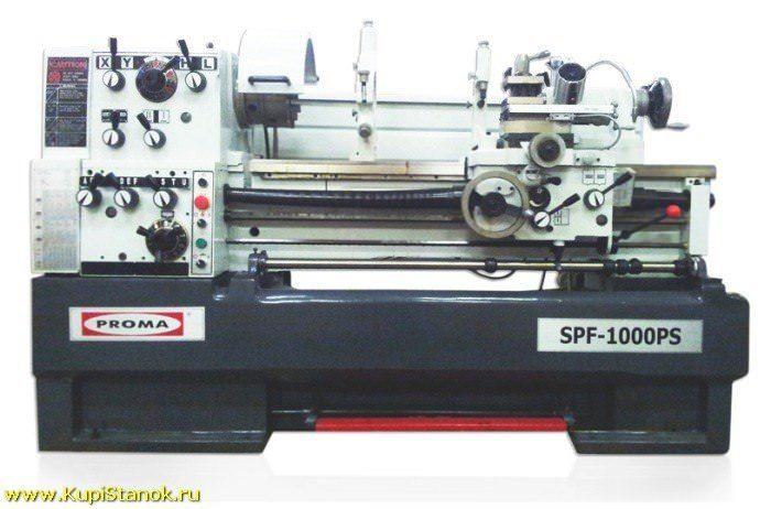 SPF-1000PS с УЦИ