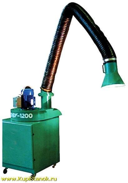 ФВУ-1200-01