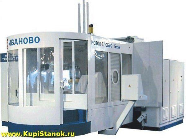 ИС800 Глобус