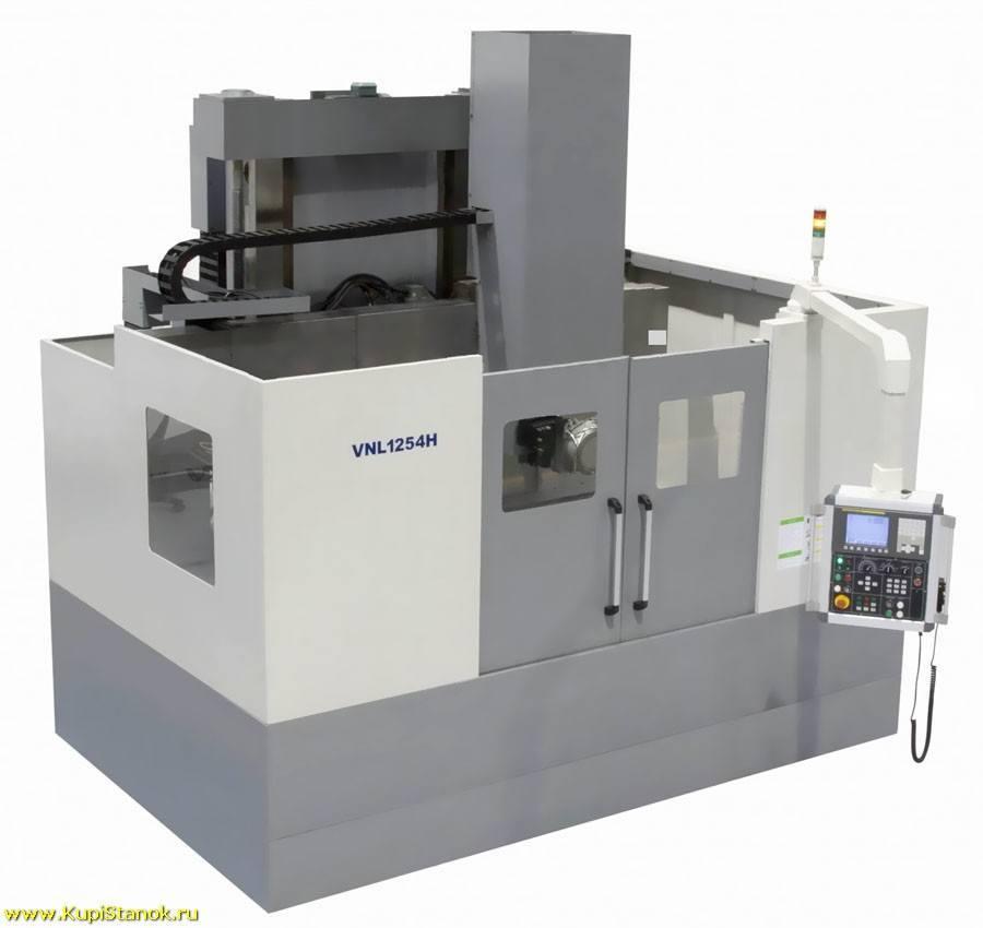 VNL1254H